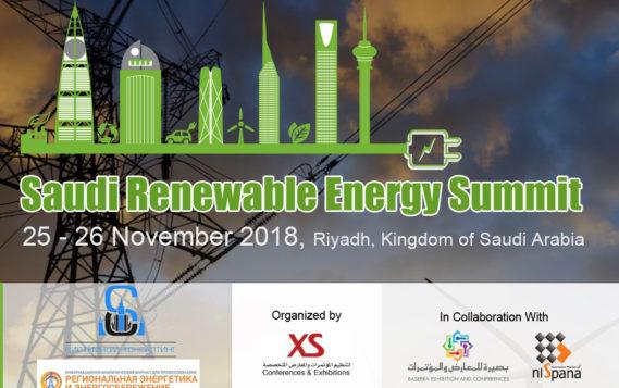 В столице Саудовской Аравии Эр-Рияд пройдет Saudi Renewable Energy Summit