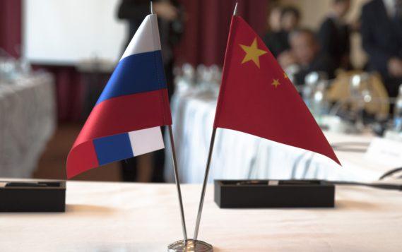 Россия и Китай в следующем году реализуют несколько исторических проектов