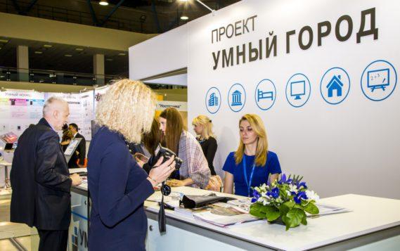 Россия и Франция определили проекты для двустороннего сотрудничества в сфере «Умных городов»