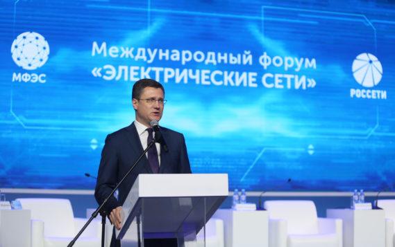 Директор IV Международной Конференции «Арктика-2019» Мордасова Тамара посетила торжественное открытие Международного форума «Электрические сети»