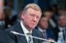 Анатолий Чубайс возглавил Ассоциацию развития возобновляемой энергетики