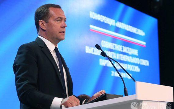 Медведев потребовал определить в регионах кураторов по нацпроекту «Цифровая экономика»