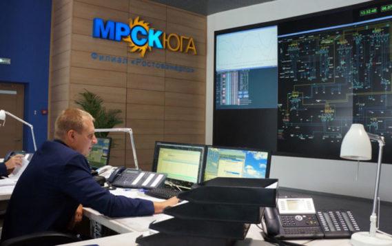 МРСК Юга успешно прошла ресертификационный аудит интегрированной системы менеджмента