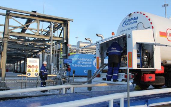 «Газпром» создает инфраструктуру по производству и сбыту СПГ в качестве бункерного топлива