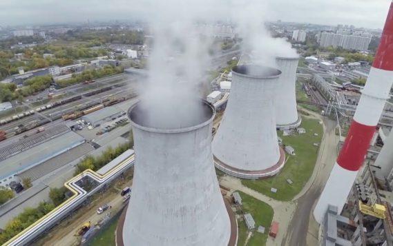 Регулятор энергорынка РФ ждет первый отбор проектов модернизации ТЭС в феврале-марте 2019 года