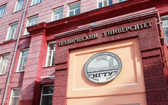 НГТУ подготовит студентов для работы на цифровых энергообъектах МРСК Сибири