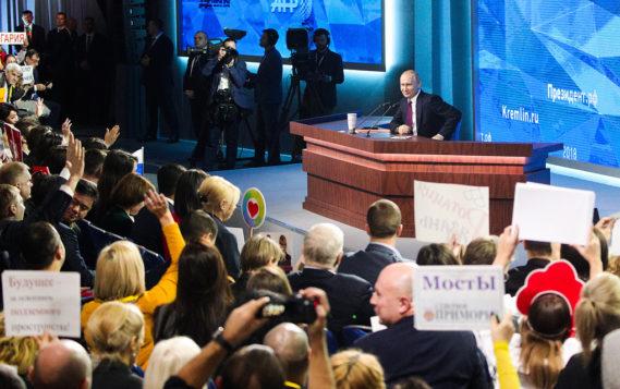 Оргкомитет Арктики-2019 посетил пресс-конференцию Владимира Путина