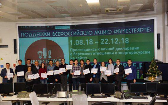 В рамках фестиваля #ВместеЯрче в ОДУ Центра и Московском РДУ прошла экскурсия для студентов-энергетиков