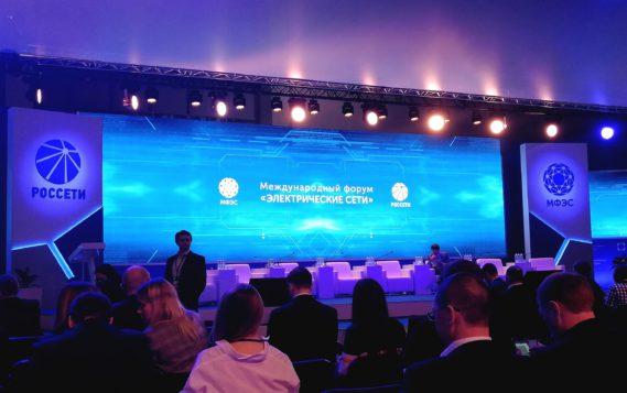 В рамках МФЭС Россети представили план проекта «Цифровой РЭС – Янтарьэнерго»