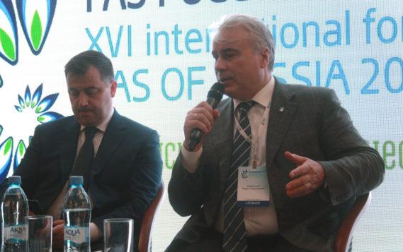 Директор конференции Арктика-2019 Тамара Мордасова посетил XVI Международный форум «Газ России – 2018»