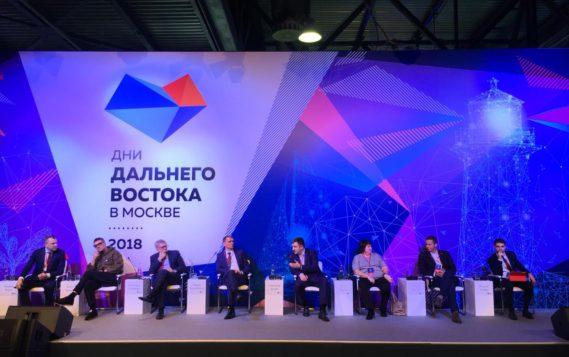 Оргкомитет Конференции Арктика-2019 на Фестивале «Дни Дальнего Востока в Москве»