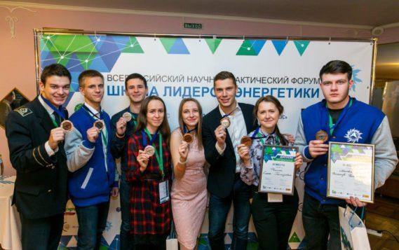 Молодые специалисты и студенты Системного оператора стали победителями и призерами Школы лидеров энергетики