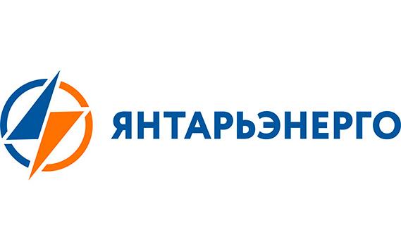 «Янтарьэнерго» вошло в книгу «Рекордов России»