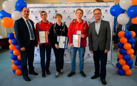 РусГидро проводит первый корпоративный чемпионат по инновациям и рационализации