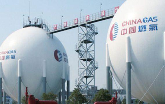 Китай почти на треть увеличил импорт природного газа в 2018 году