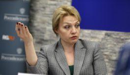 Анастасия Бондаренко: «Минэнерго России создаст новый департамент по лицензированию энергосбытовой деятельности»