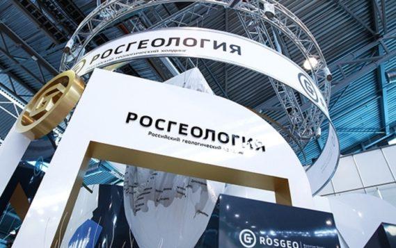 Пермский институт Росгеологии оценит углеводородные перспективы ряда новых территорий