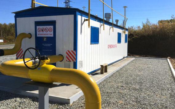 Пуск газа выполнен на первый объект резидента ТОР «Хабаровск»