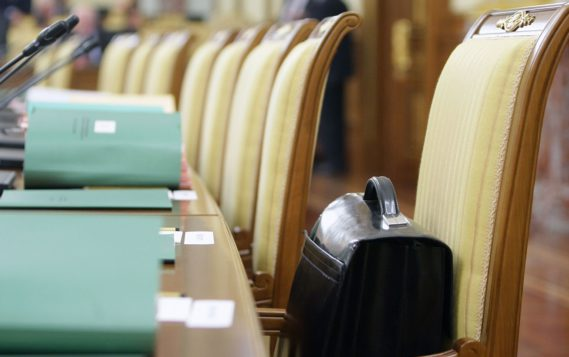 Правительство создало ОЭЗ «Центр» в Воронежской области