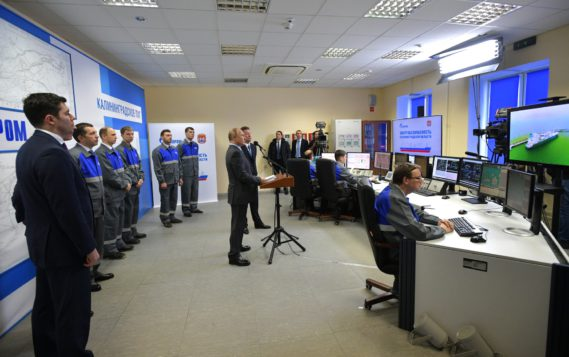«Газпром» вывел энергетическую безопасность Калининградской области на новый уровень