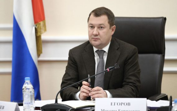 Максим Егоров: для достижения целевых показателей по расселению аварийного жилья необходимо строгое соблюдение обозначенных параметров реализации программы