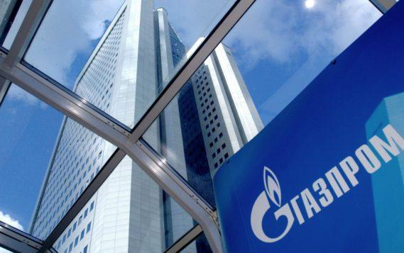 «Газпром» вложит 18 млрд рублей в петербургские проекты за три года