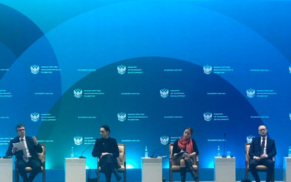 Директор конференции Арктика-2019 Тамара Мордасова посетила семинар Минэкономразвития
