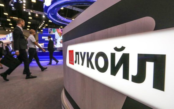 «ЛУКойл» занимается модернизацией «зеленой» электростанции