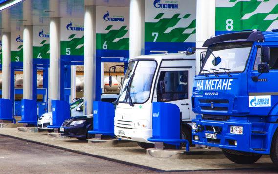 В регионах России разворачивается масштабная работа по строительству газозаправочных станций и переоборудованию транспорта на природный газ