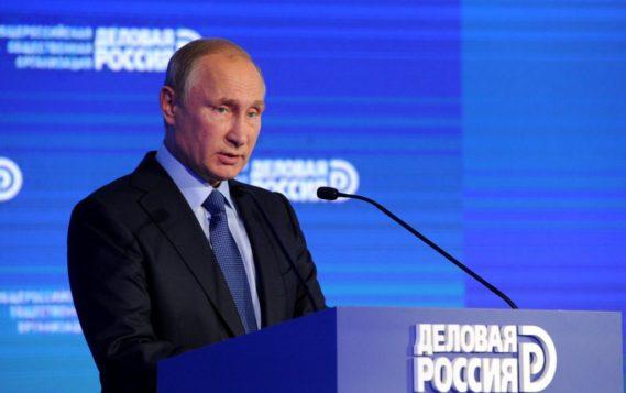 На форуме «Деловой России» Владимир Путин одобрил ряд новых инициатив предпринимателей