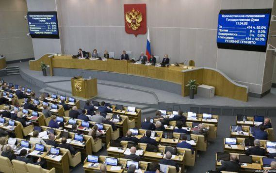 В Государственной Думе РФ обсудили вопросы законодательного регулирования цифровой трансформации электросетевого комплекса