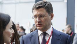 Александр Новак: «ТЭК сыграет важную роль в росте экономики страны»