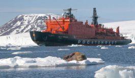 Морская коллегия РФ займется проблемами освоения и изучения Арктики и Антарктики