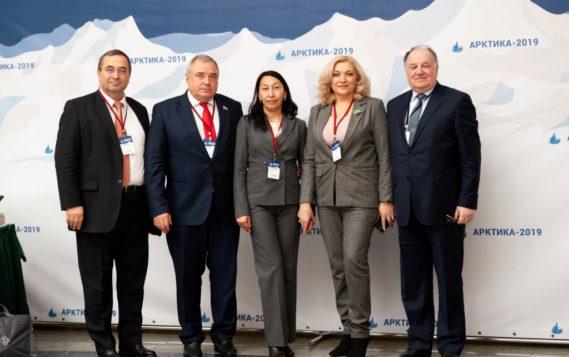 Конференция «Арктика-2019»