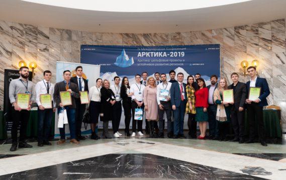 В Москве завершился финальный этап III Всероссийского молодежного научного конгресса «Россия. Экология. Энергосбережение»