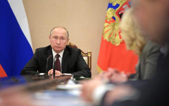 Полномочия Минвостокразвития России расширены на арктическую зону РФ