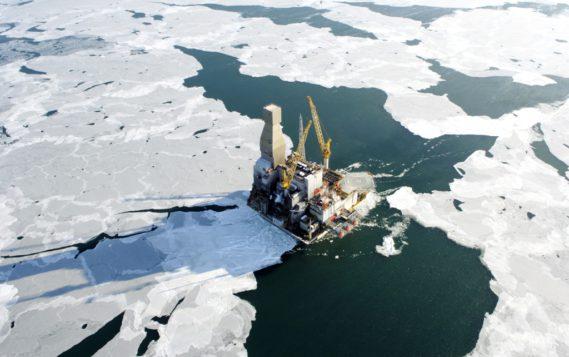 Решение по заявке РФ о расширении шельфа в Арктике ООН озвучит летом