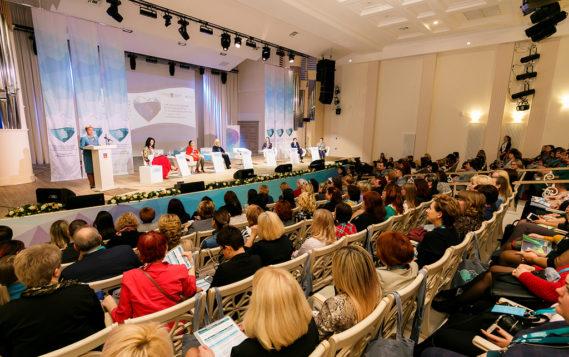 В Мурманске состоялся I Международный женский форум за полярным кругом «Обнимая Арктику»