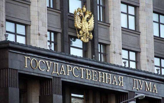 Государственная Дума приняла в первом чтении законопроект о бюджетной поддержке угольщиков