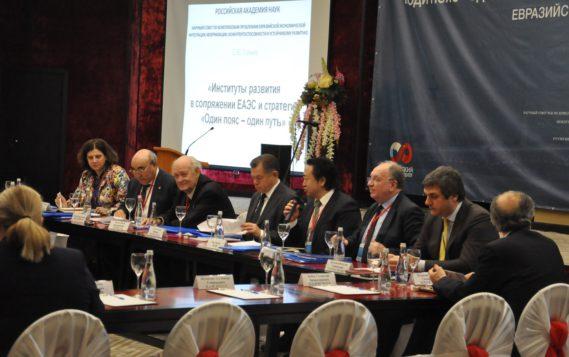 «Сопряжение большого Евразийского партнёрства  и инициативы «Один пояс — один путь»: Арктические стратегии, программы, проекты»