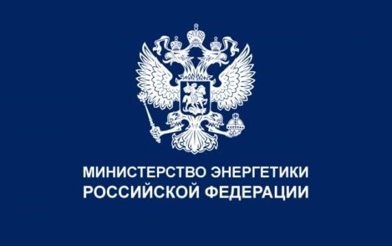 Александр Новак обсудил с руководителями нефтяных компаний вопросы добычи, а также состояние рынка