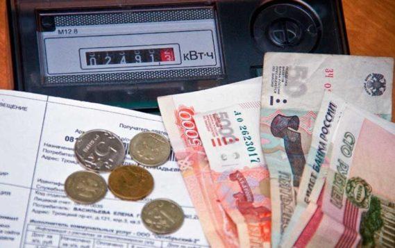 «Архэнерго» продолжает возврат авансовых платежей
