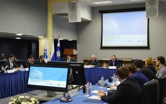 Совет потребителей ФСК ЕЭС обсудил качество оказываемых услуг получателям энергии из ЕНЭС в 2018 году