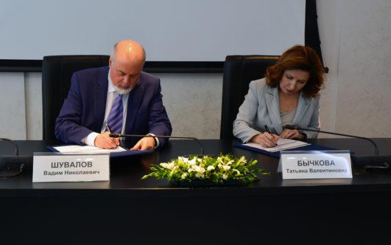 Администрация Сургута и АО «Газпром энергосбыт Тюмень» утвердили план долгосрочного сотрудничества в области развития энергосервисной деятельности