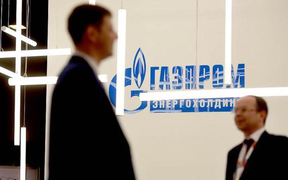«Газпром энергохолдинг» и «Сименс» намерены локализовать производство вакуумных генераторных устройств