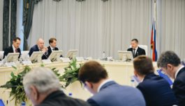 Во Владивостоке прошло заседание Совета при полномочном представителе Президента РФ в ДФО