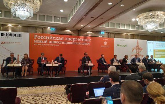 Журнал РЭЭ на XII ежегодной конференции «Российская энергетика: новый инвестиционный цикл»