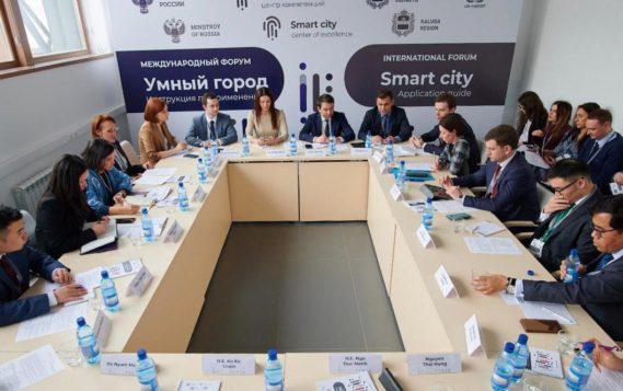 Минстрой России провел диалог Smart City: Россия-ACEAН