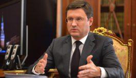 Александр Новак закрепил временное курирование департаментов Министерства