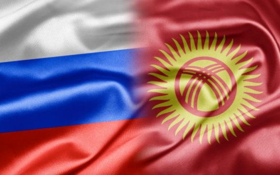 Россия и Киргизия договорились о сотрудничестве в сфере солнечной энергетики